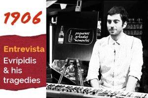 Entrevista a Evripidis Sabalis